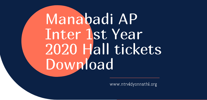 Manabadi AP Inter 1st Year 2020 Hall tickets