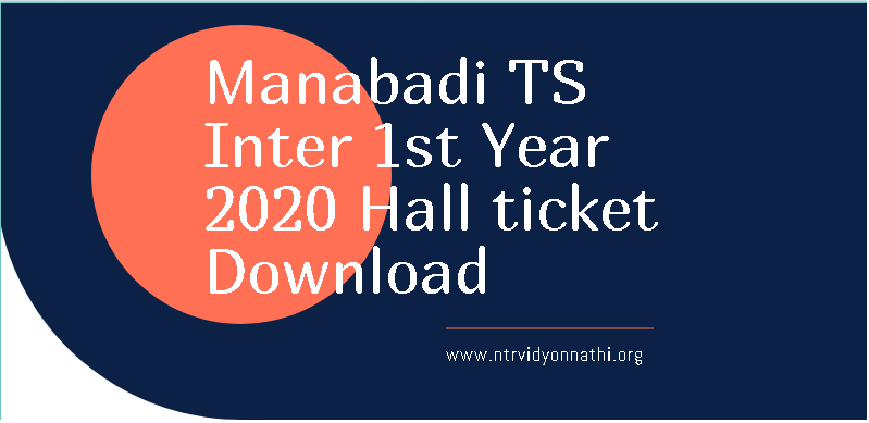 TS Intermediate 1st Year 2020 Hall ticket