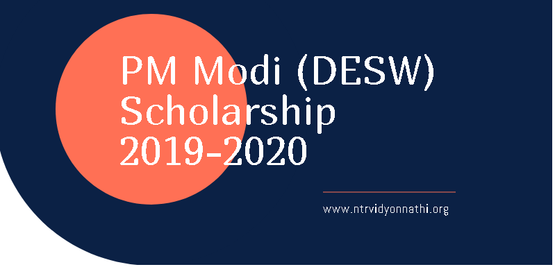 PM Modi Scholarship 2019-2020