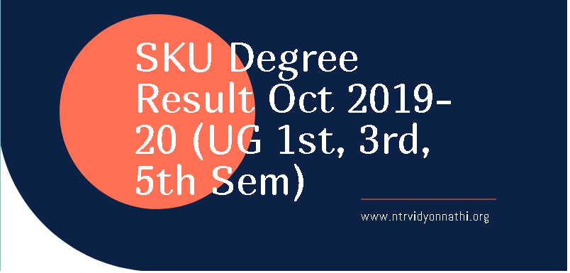 SKU Degree Result Oct 2019-20