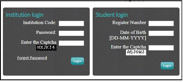 Anna University Results login page