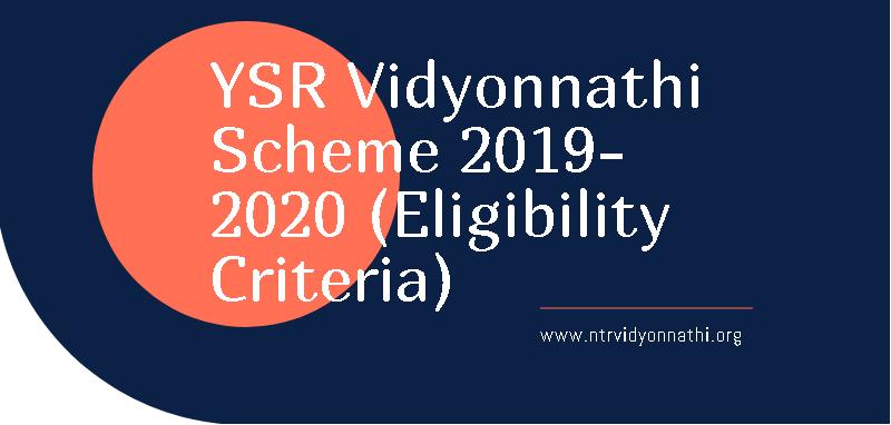 YSR Vidyonnathi Scheme 2019-2020